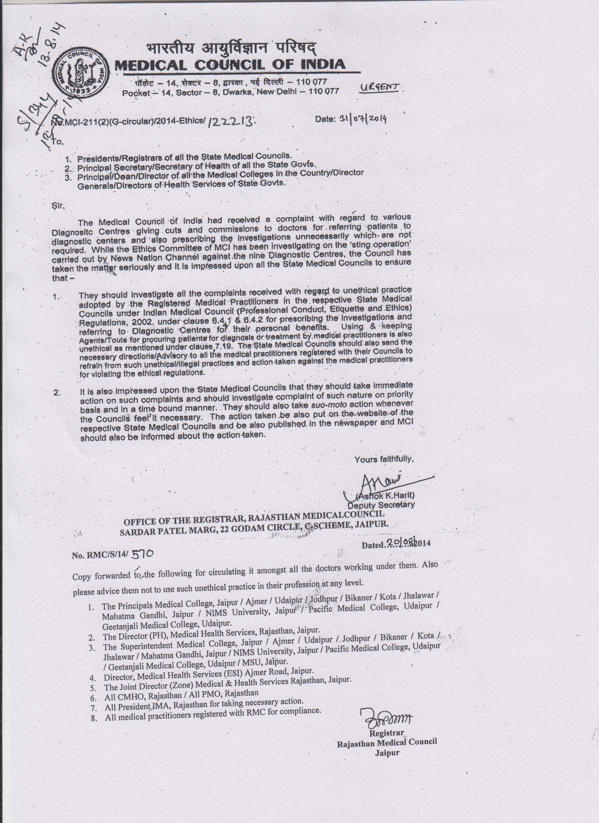 Rajasthan medical counciljaipur mci notice 31 07 2014 yelopaper Image collections