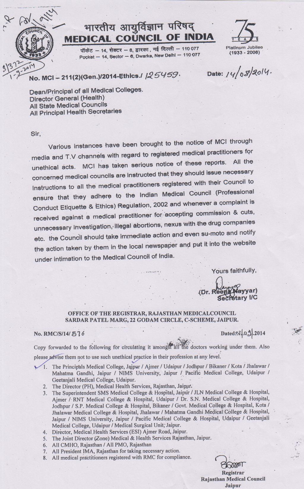 Rajasthan medical counciljaipur mci notice 14 08 2014 yelopaper Image collections
